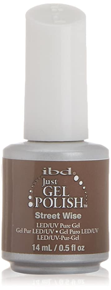 コンチネンタルレバージュースibd Just Gel Nail Polish - Street Wise - 14ml / 0.5oz