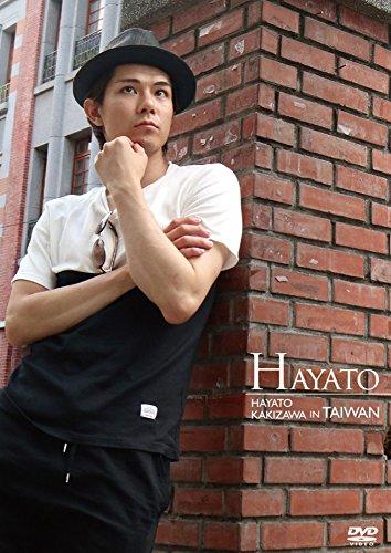 Hayato -hayato Kakizawa In Taiwann-