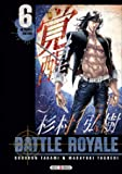 Battle Royale - Ultimate Edition 06