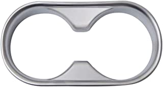 サムライプロデュース マツダ CX-5 KF系 ドリンクホルダーカバー インテリアパネル 1P サテンシルバー