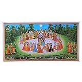 Bild Krishna Vrindavan Flötenspiel 100 x 50 cm Kunstdruck