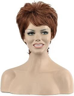 Diy-Wig Elegant Women Auburn Synthetic Short Brown Fluffy Cosplay Full Hair Wigs