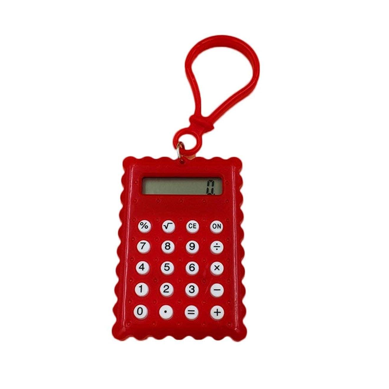 トチの実の木条件付きパスポート5個セット 学生用 ミニ電子ポケット計算機 ビスケット型 学校 オフィス用品 レッド