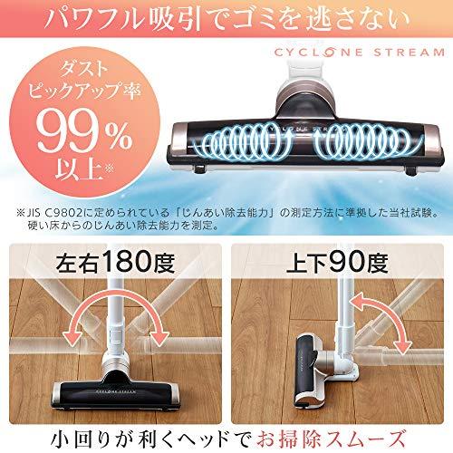 アイリスオーヤマ極細軽量スティッククリーナーピンクゴールドIC-SLDC4-WPG