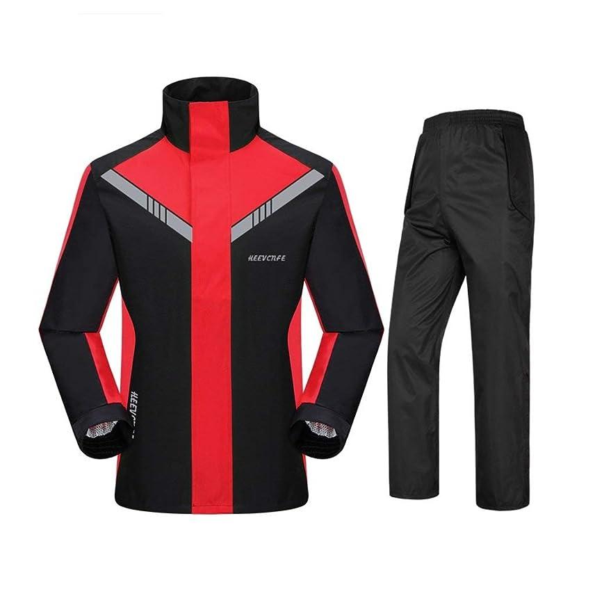 猛烈な大量理容師H.ZHOU 防水 レインコート男性と女性レインコートセット屋外のオートバイのレインスーツレインウェア再利用可能な大人の防雨 ユニセックス (Size : XX-Large)