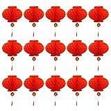 TINKSKY 提灯 紙ちょうちん 中華 イベント 装飾用 お祭り ランタン ハニカムボール 50個