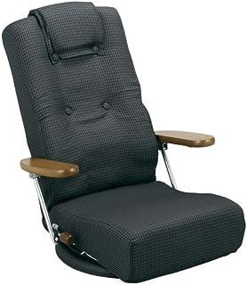 長時間 座っても 疲れにくい 腰にやさしい 国産 ハイバック ポンプ 肘式 回転 座椅子 YS-1300HR (ブラック)