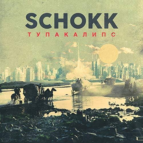 Schokk feat. Adamant