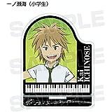 【一ノ瀬海(小学生)】 ピアノの森 トレーディングアクリルスタンド