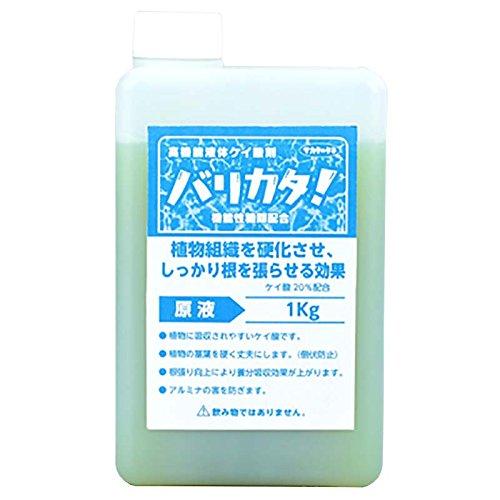 バリカタ! 1kg 高機能ケイ酸液肥 液体肥料 サカタのタネ サT 代不