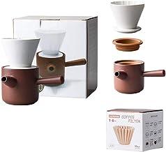 NACEO Giet over koffiezetapparaat kit - Inclusief koffiekaraf, herbruikbare filter/druppelaar, siliconen deksel en filterp...