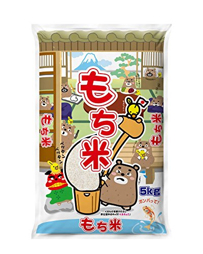 【もち米】 令和元年 国内産(熊本県産) もち米 白米 20kg (5kg×4袋 セット)
