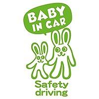 imoninn BABY in car ステッカー 【パッケージ版】 No.44 ウサギさん (黄緑色)