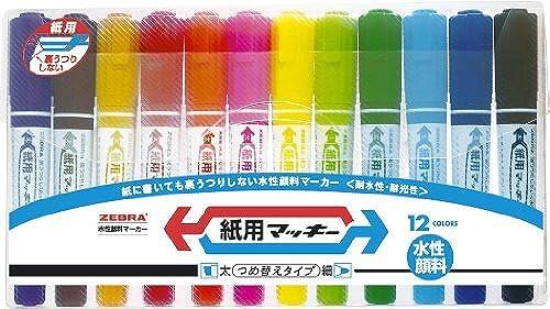ahorra hasta un 70% Zebra paper for Mackie Mackie Mackie 12 Color set WYT5-12C (japan import) by Zebra Mix  contador genuino