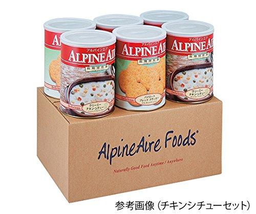 アズワン アルパインエア (長期保存非常食) 野菜・シチュー・セイフティ セット 60食入/7-3894-03
