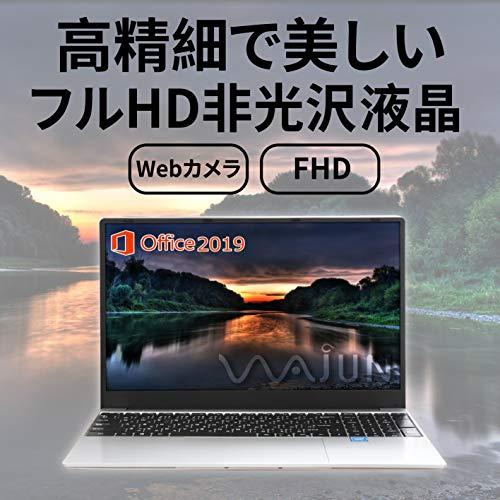 【MicrosoftOffice2019搭載】【Win10搭載】wajunPro-9x/GeminiLake世代CeleronN41001.1GHz(4コア)/DDR4メモリー:8GB/大手メーカーSSD:180GB/15.6型フルHD液晶/Webカメラ/10キー/USB3.0/miniHDMI/無線機能/Bluetooth/リカバリーUSBメモリー付属/超軽量大容量バッテリー搭載