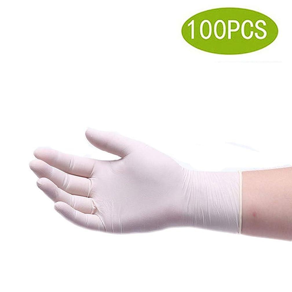 模倣製造愛撫食品取扱のための使い捨て手袋、作業ニトリル手袋、ラテックスフリー手袋、使い捨て手袋、パウダーフリーの、滅菌済みでない使い捨て安全手袋、ミディアム(100個入り) (Color : White, Size : S)