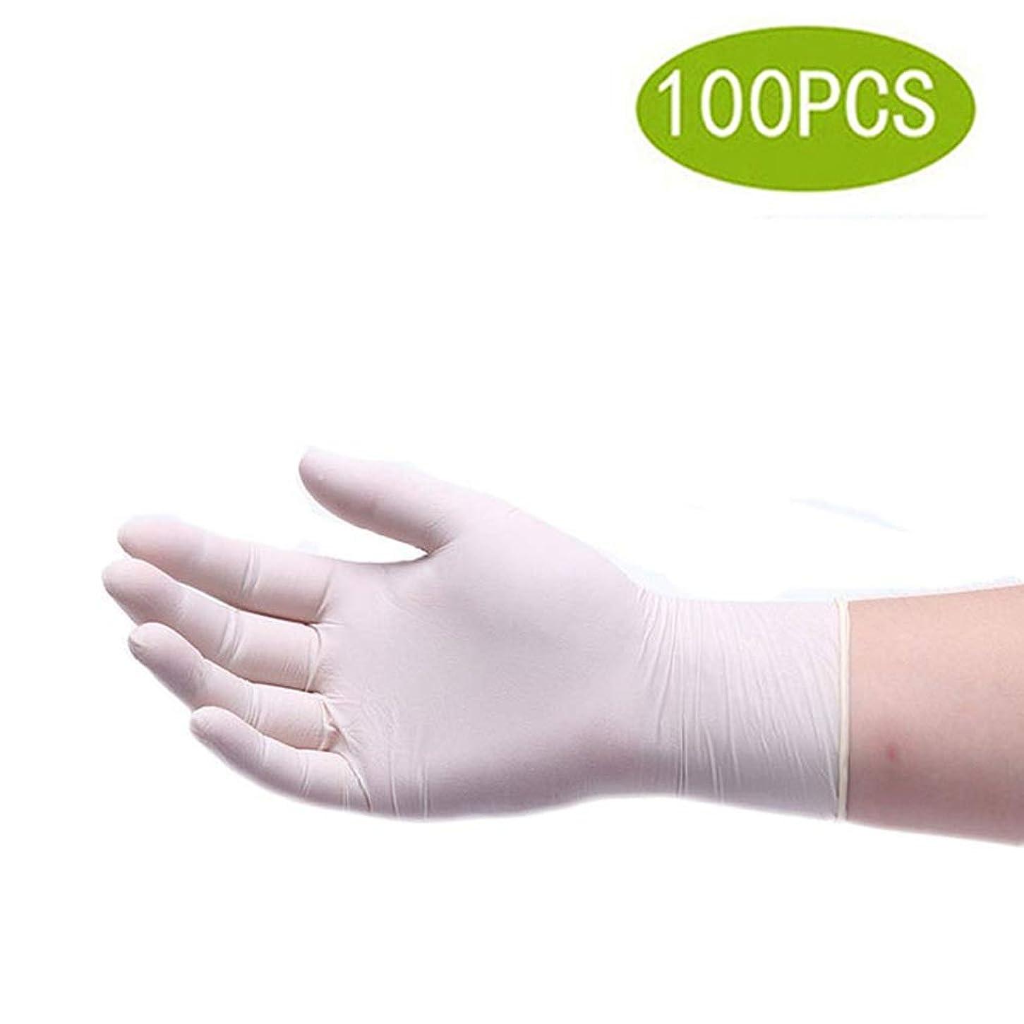 衝撃明示的に粒子食品取扱のための使い捨て手袋、作業ニトリル手袋、ラテックスフリー手袋、使い捨て手袋、パウダーフリーの、滅菌済みでない使い捨て安全手袋、ミディアム(100個入り) (Color : White, Size : S)