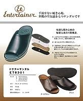 ドクターサンダル(牛革) ET6301(ブラック) S(24.0cm)