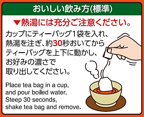伊藤園おーいお茶ほうじ茶ティーバッグ20袋