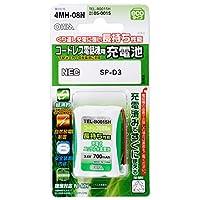 オーム電機 コードレス電話機用充電池(3.6V・700mAh) TEL-B0015H