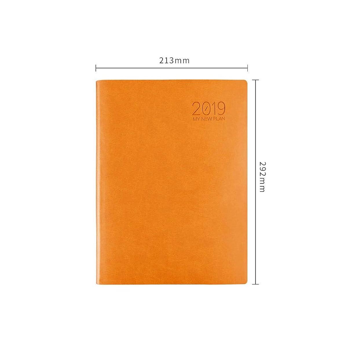 目覚める支出Hengtongtongxun グリーン、オレンジ、ブラック、ブルー、ブラウン、レッド、ギフトノートとペンセットギフトボックス、ノートセット、父の日ギフト、ビジネスオフィスのメモ帳、作業記録簿 高品質の製品 2 (Color : Orange)