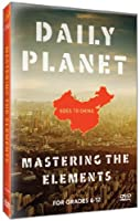 Daily Planet Goes to China: Mastering Elements [DVD] [Import]