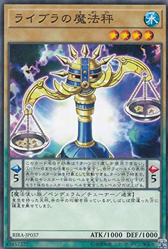 遊戯王 RIRA-JP037 ライブラの魔法秤 (日本語版 ノーマルレア) ライジング・ランペイジ