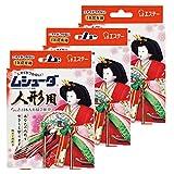 【まとめ買い】ムシューダ 1年間有効 防虫剤 人形用 8個入×3個