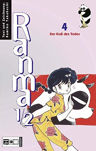 Ranma 1/2 #04: Der Kuss des Todes