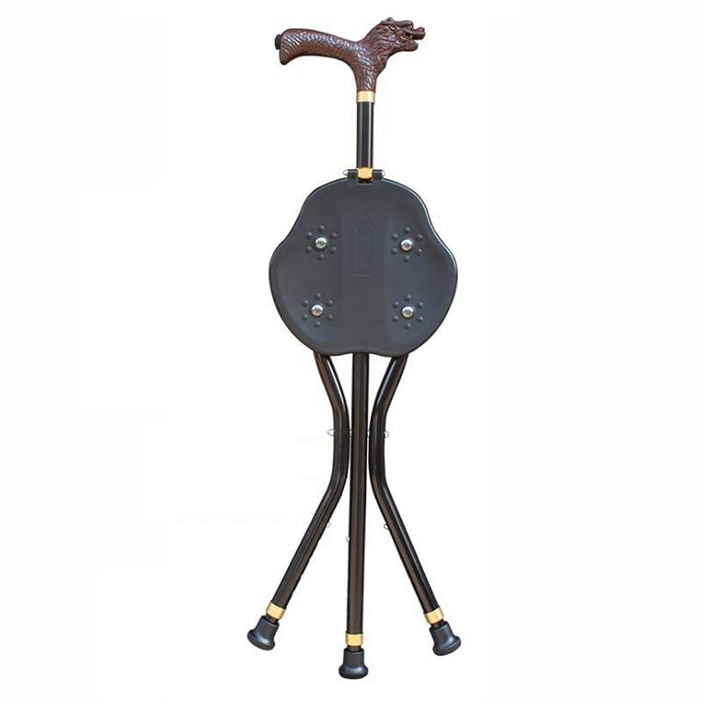 偽物洞察力暴露DSHUJC滑り止め松葉杖椅子3脚松葉杖席蛇口ハンドルマグネットマッサージパネル高さ調節可能な長老ギフト、美しい,B