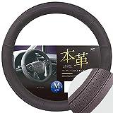 錦産業 ハンドルカバー レザー Mサイズ:38cm~39cm ブラック GL-9256