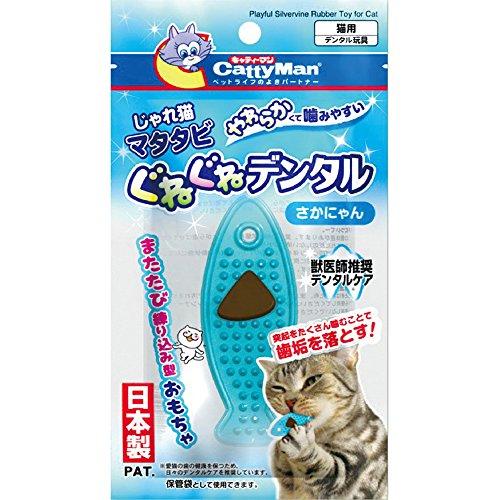 キャティーマン(CattyMan)じゃれ猫マタタビぐねぐねデンタルさかにゃん