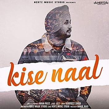 Kise Naal