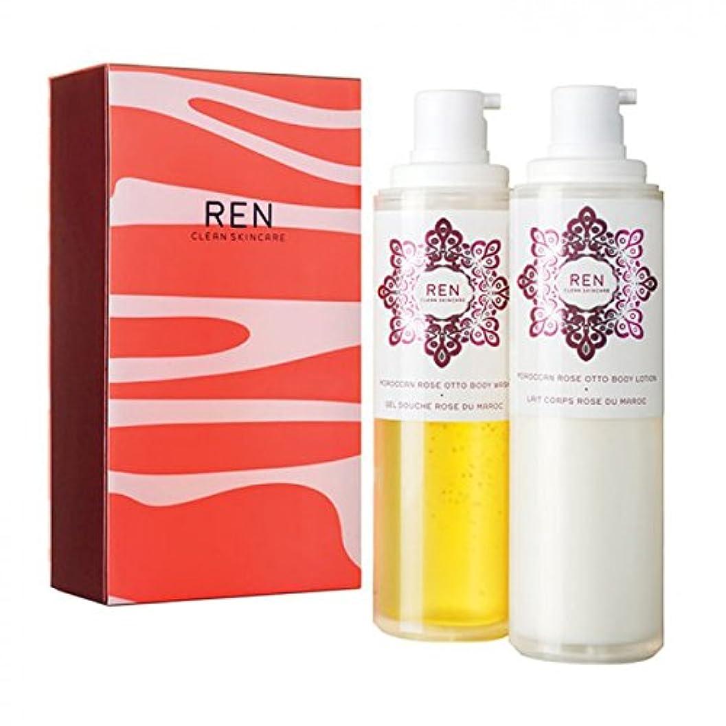 高潔なデマンドアレルギー性レン Morococann Rose Duo: Body Wash 200ml/6.8oz + Body Lotion 200ml/6.8oz 2pcs並行輸入品