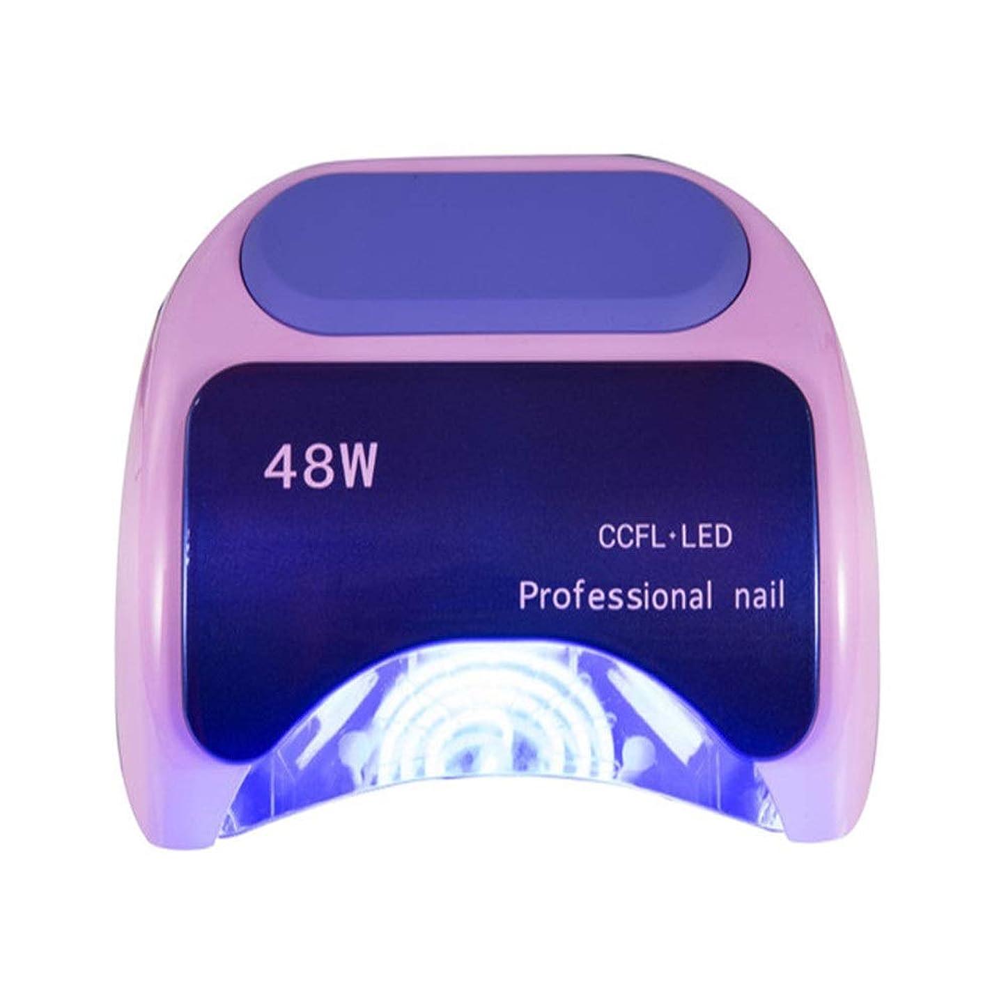 うぬぼれ科学メールLED ネイルドライヤー 48W高速LEDネイルドライヤーランプジェルネイルポリッシュドライヤーマシン光硬化性ランプ (Color : Red)