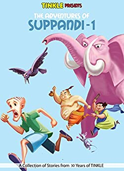 SUPPANDI (VOL-1):TINKLE COLLECTION (SUPPANDI : TINKLE COLLECTION) by [Rajani Thindiath]