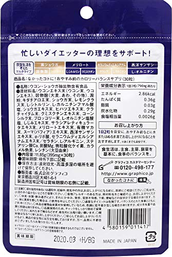 ライオン キレイキレイ お手ふきウェットシート ノンアルコールタイプ 携帯用 袋10枚 [9462]