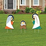 Big Dot of Happiness Holy Nativity - Outdoor Lawn Sign Decorations with Stakes - Manger Scene Religious Christmas Yard Display - 3 Pieces