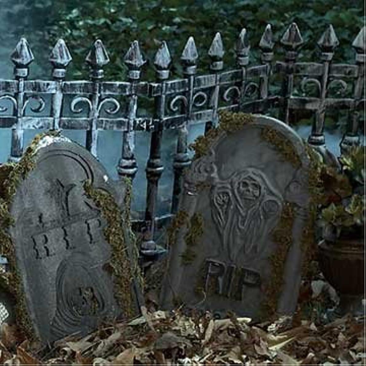 Cemetery Fence, 2pk [並行輸入品]