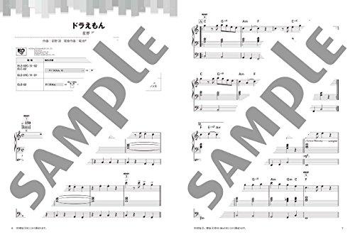ヤマハミュージックメディアSTAGEA『J-POP9〜8級Vol.9ベスト・ヒッツ3』