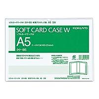 コクヨ クリアケース カラー カードケース 軟質タイプ A5 クケ-85
