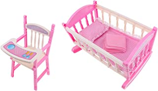 Baoblaze リアル 幼児人形用 クレードルベッド ダイニングチェア セット お世話パーツ