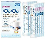 和光堂 フォローアップミルク ぐんぐんスティックパック 14g×10本 粉ミルク [満9ヶ月頃から3歳頃] ベビーミルク 個包装  鉄・カルシウム配合