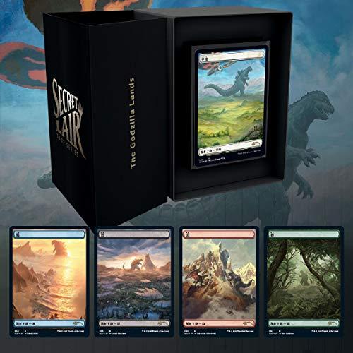 Magic: The Gathering Secret Lair: MTG Ikoria Lair of Behemoths Godzilla Lands