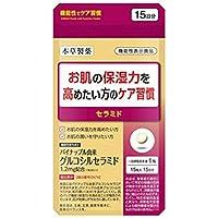 本草製薬 お肌の保湿力を高めたい方のケア習慣 15粒入