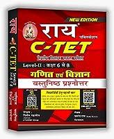 CTET Ganit avem Vigyan Objective Book)( CTET Level 2 ,Class 6-8 )(CTET Paper 2 Edition 2020)(CTET Math and Science )
