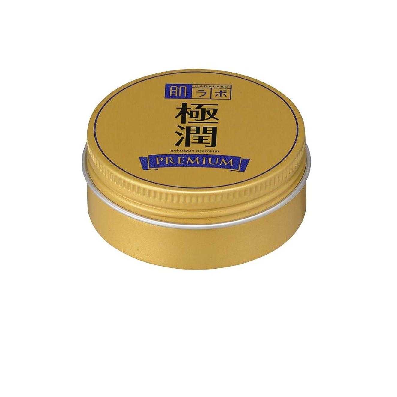 マイクロ効果お手伝いさん肌ラボ 極潤プレミアム ヒアルロンオイルジェリー スーパーソフトワセリン×ヒアルロン酸5種類配合 25g