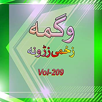 Zakhmi Zarona, Vol. 209