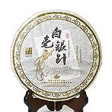 300g / 10.58oz 2014 Year Supreme Silver Needle White té Tea - Baihao Yinzhen Chinese Silver Tips Cake Tea - Low Caffeine